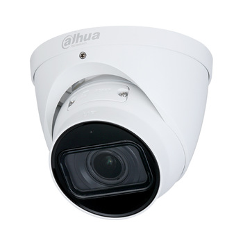 IPC-HDW3541T-ZAS 5MP Lite AI IR Vari-focal Eyeball Network Camera